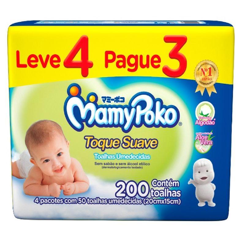 toalhas-umedecidas-mamypoko-toque-suave-com-50-unidades-leve-4-pague-3-principal